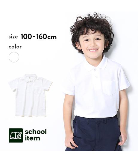 男児スクールポロシャツ