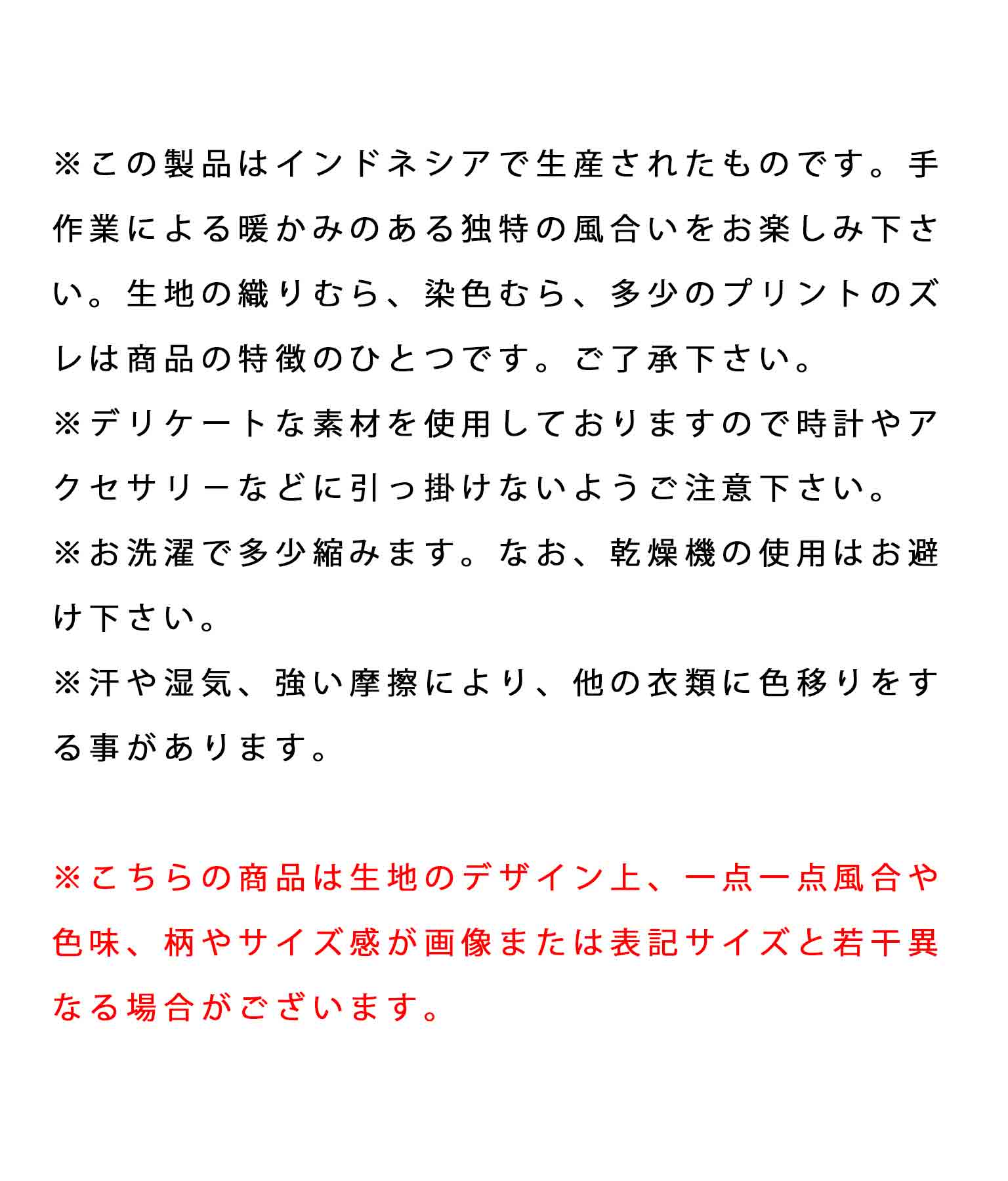 2パターンレトロアロハ柄エプロン(インテリア雑貨/キッチングッズ) | ANAP HOME