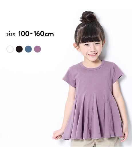 裾フレアTシャツ