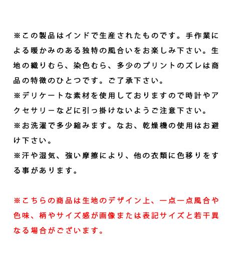 無地サッカー切替ワンピース(ワンピース・ドレス/ロングワンピ)   AULI