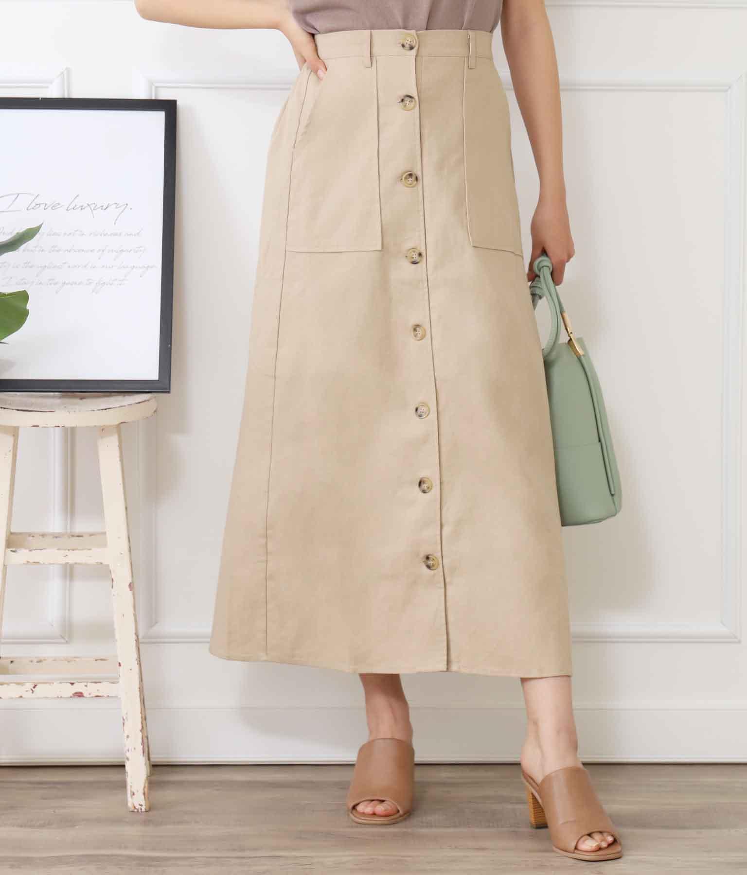 綿麻スコッチボタンフロントスリットスカート
