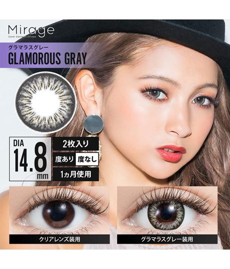 カラコン:Mirage 12clors  14.5mm&14.8mm(1箱2枚/マンスリー)【度なし】(Others/カラーコンタクト) | Love Handles