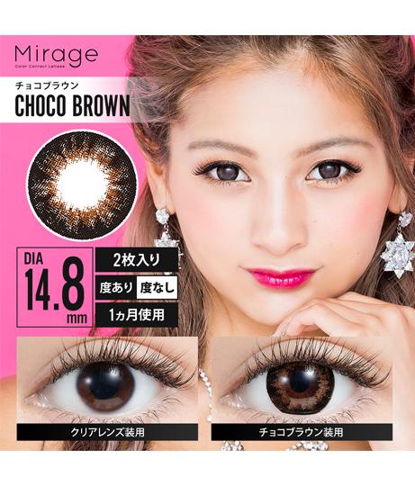 カラコン:Mirage 12clors 14.5mm&14.8mm(1箱2枚/マンスリー)【度あり】(Others/カラーコンタクト) | Love Handles