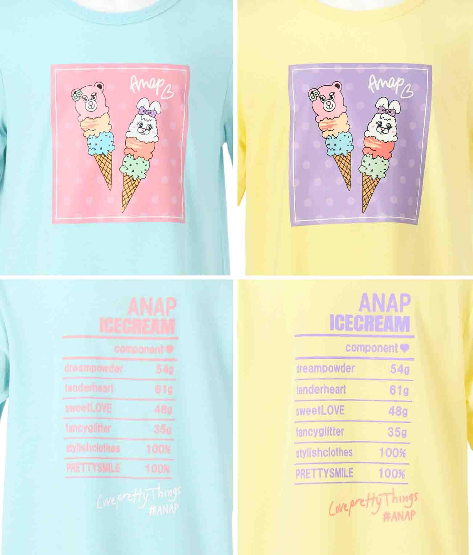 キャラクターアイスチュニック | ANAP KIDS
