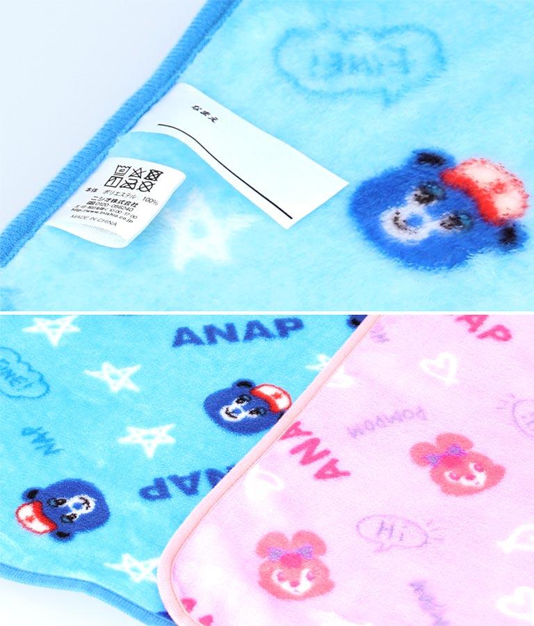 両面起毛ブランケット(インテリア雑貨/ブランケット・寝具・寝具カバー) | ANAP KIDS