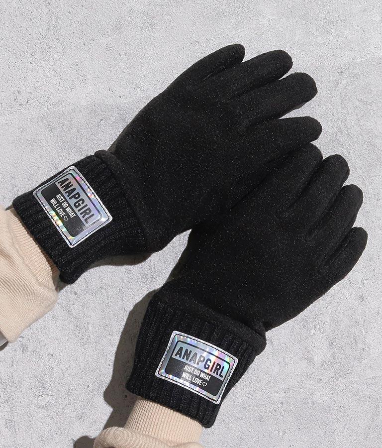 ホログラムチケット付手袋