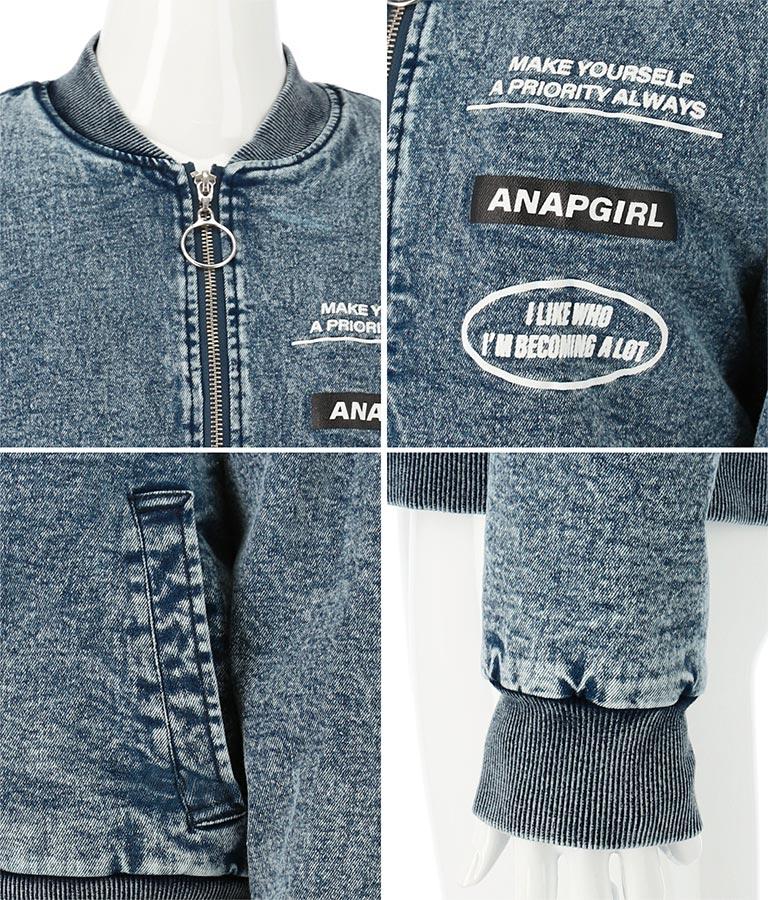 ケミカルデニムボアブルゾン(アウター(コート・ジャケット) /ジャケット・ブルゾン) | ANAP GiRL