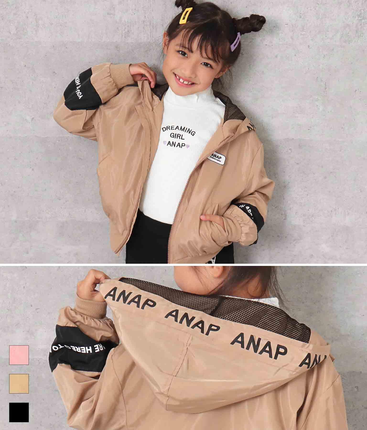 フード付袖切替ブルゾン(アウター(コート・ジャケット) /ジャケット・ブルゾン) | ANAP KIDS