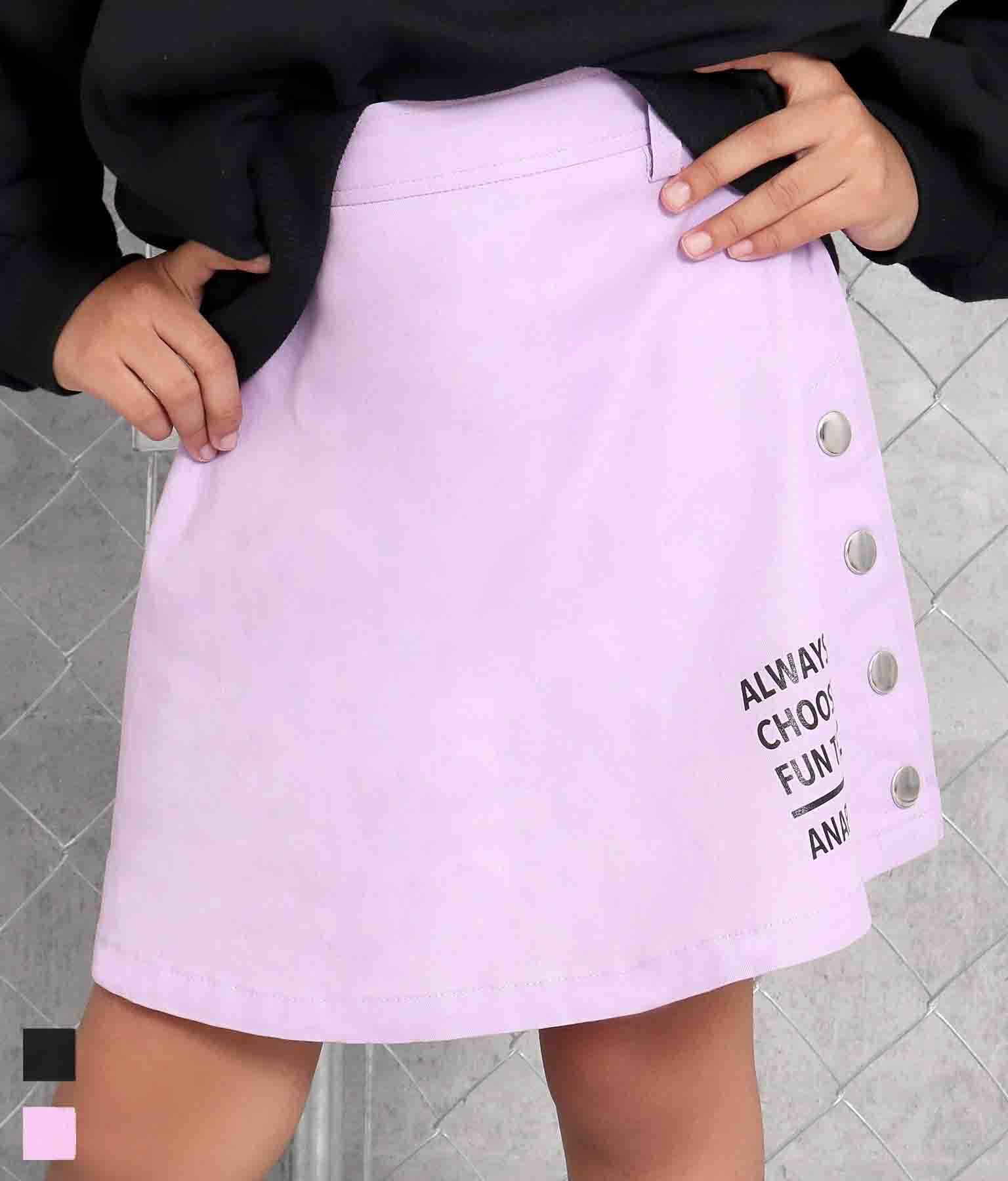 サイドボタンインパン付きスカート