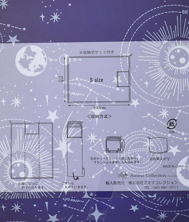 オルテガ裏ボアブランケット(インテリア雑貨/ブランケット・寝具・寝具カバー) | ANAP HOME