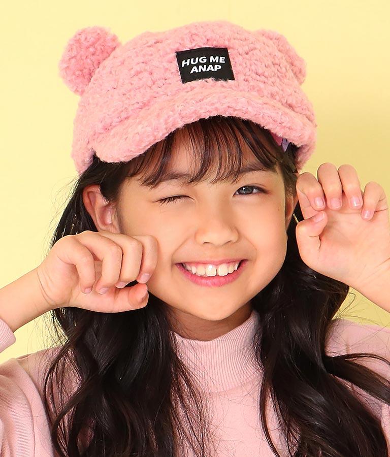 クマ耳ボアキャップ(ファッション雑貨/ハット・キャップ・ニット帽 ・キャスケット・ベレー帽) | ANAP KIDS