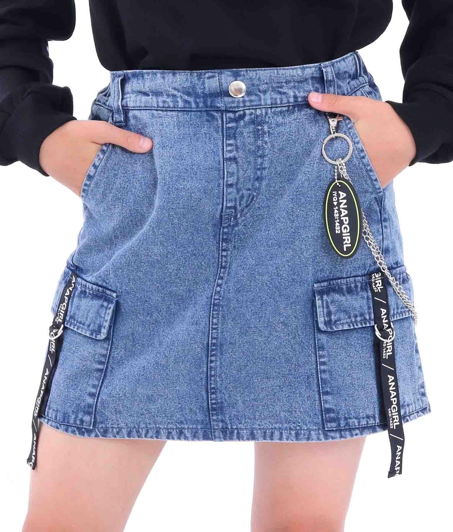 チェーン付カーゴスカート