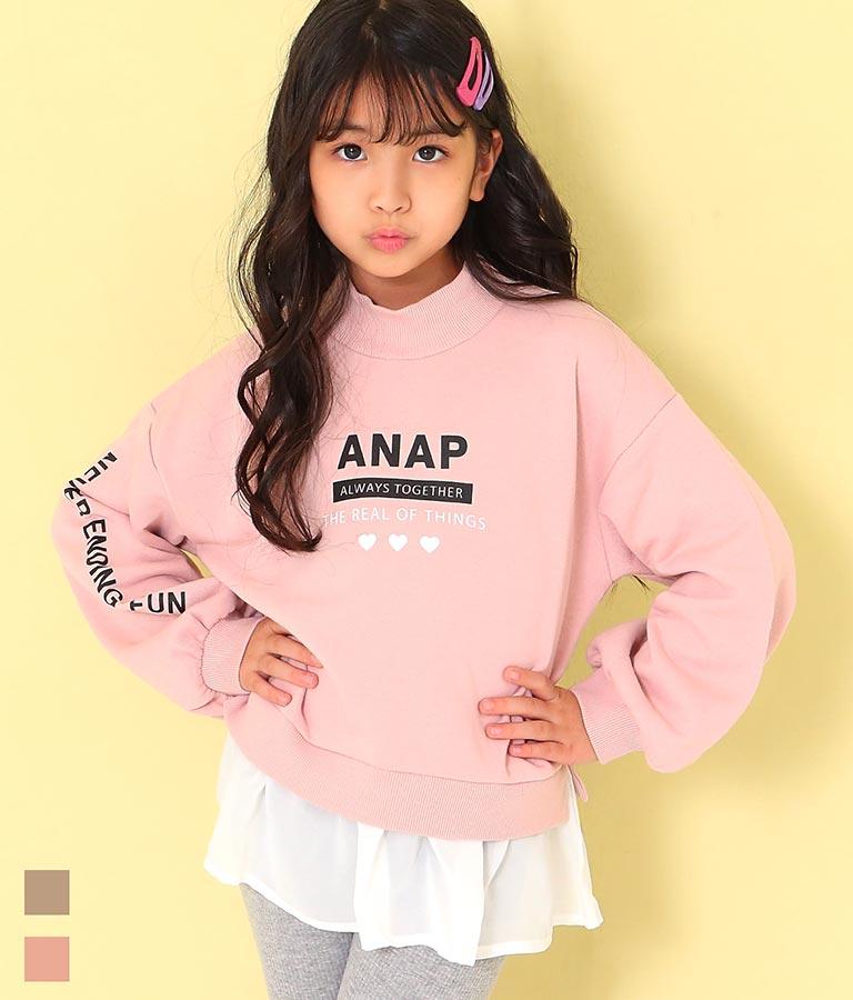 裾フリルプチハイネックトレーナー(トップス/スウェット・トレーナー) | ANAP KIDS