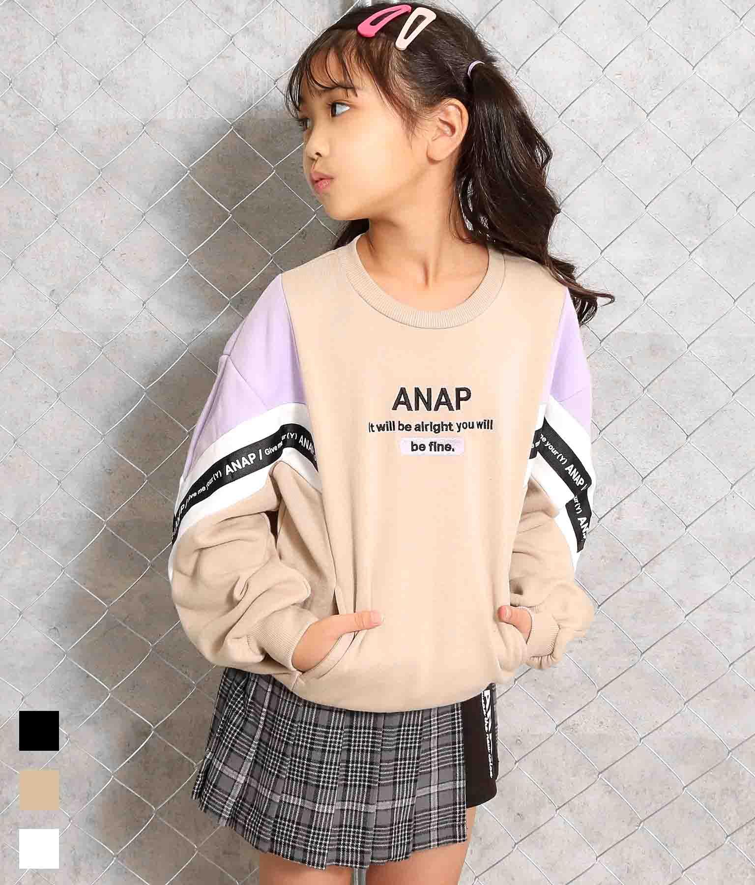 テープ配色トップス(トップス/スウェット・トレーナー) | ANAP KIDS