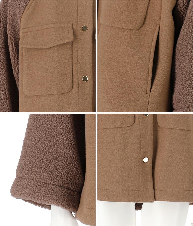 ウール混ボア切替デザインジャケット(アウター(コート・ジャケット) /ボアジャケット・ジャケット・ブルゾン) | Settimissimo