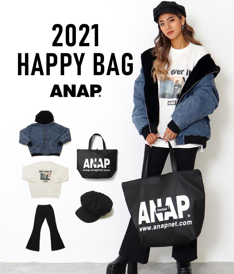 ANAP 2021 HAPPY BAG オリジナルタイプ (同時複数購入不可)