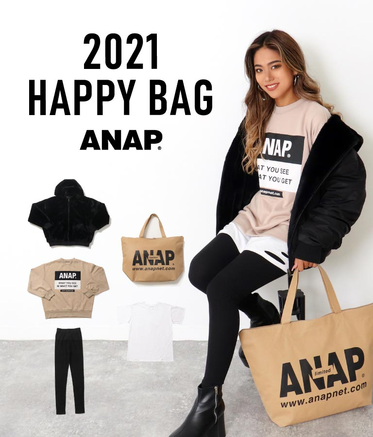 ANAP 2021 HAPPY BAG ロゴタイプ (同時複数購入不可)