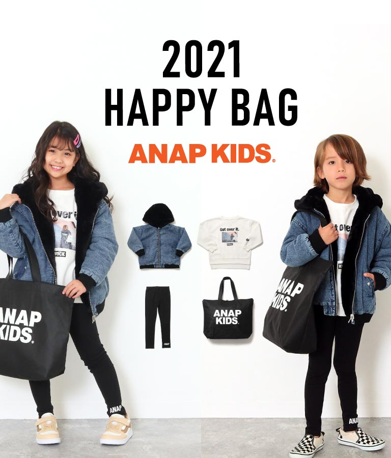 ANAPKIDS 2021 HAPPY BAG【代金引換不可】