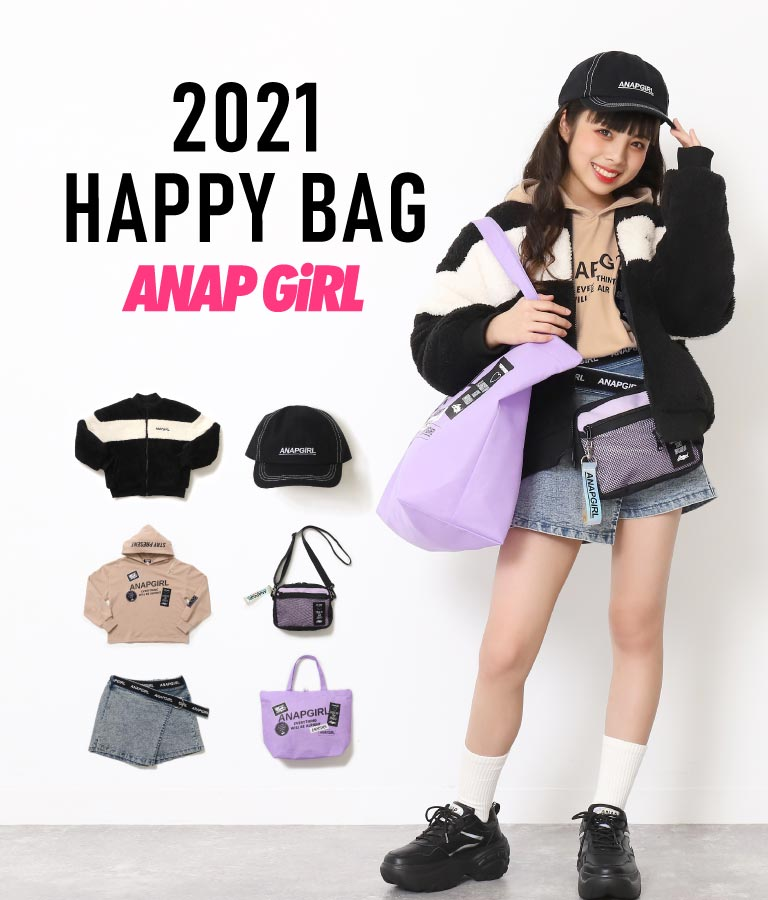 ANAPGiRL 2021 HAPPY BAG 【代金引換不可】