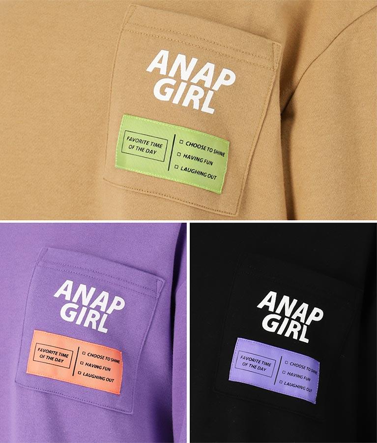バックスリットレイヤード風トップス(トップス/スウェット・トレーナー) | ANAP GiRL