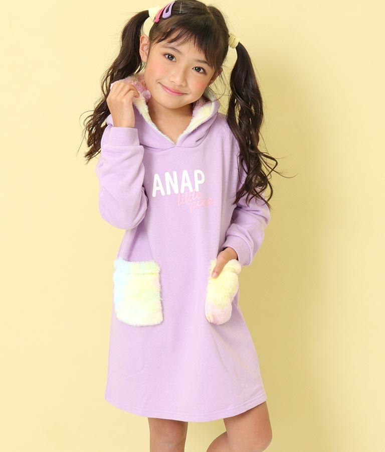 レインボーファーワンピース(ワンピース・ドレス/ミディアムワンピ・ミニワンピ) | ANAP KIDS