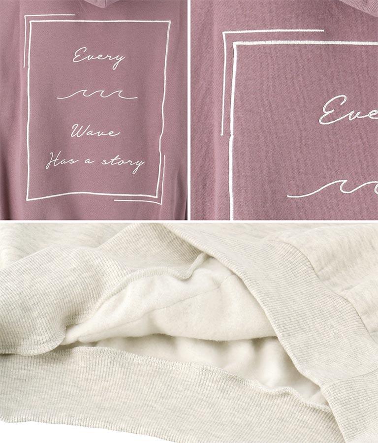 刺繍フードトップス | anap mimpi