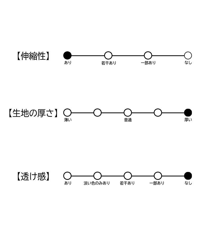 裏シャギーラインロゴトレーナー | ANAP KIDS