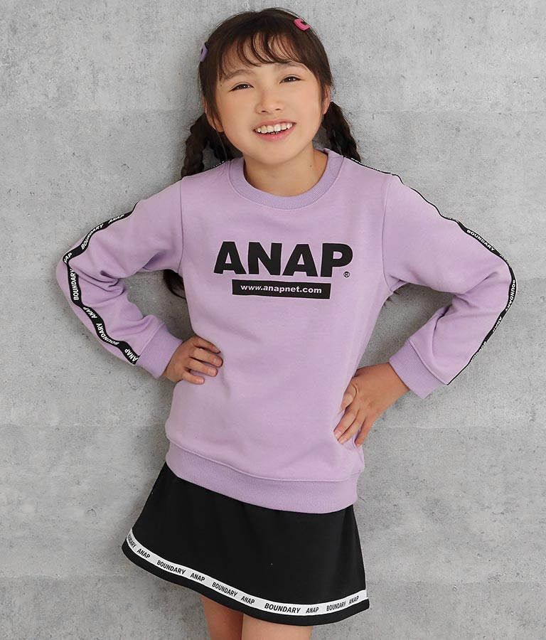 裏シャギーラインロゴトレーナー(トップス/スウェット・トレーナー) | ANAP KIDS