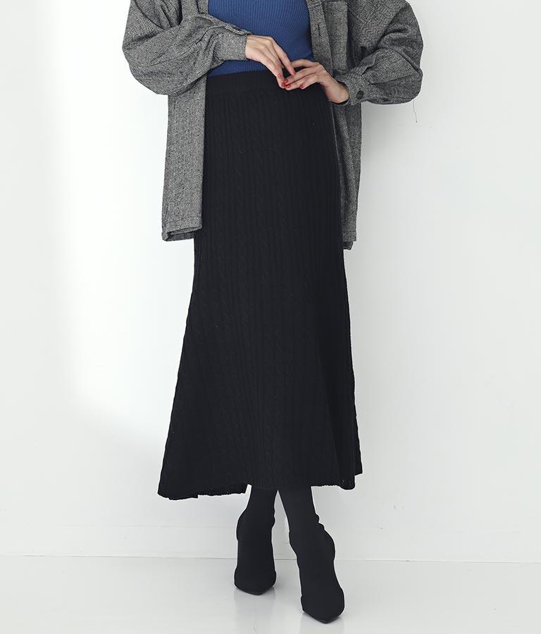 ケーブル編みフレアロングスカート