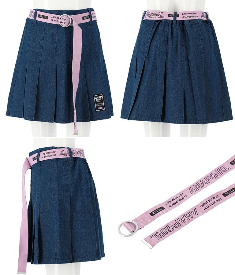 ベルト付プリーツインパンツスカート(ボトムス・パンツ /ショートパンツ・スカート) | ANAP GiRL