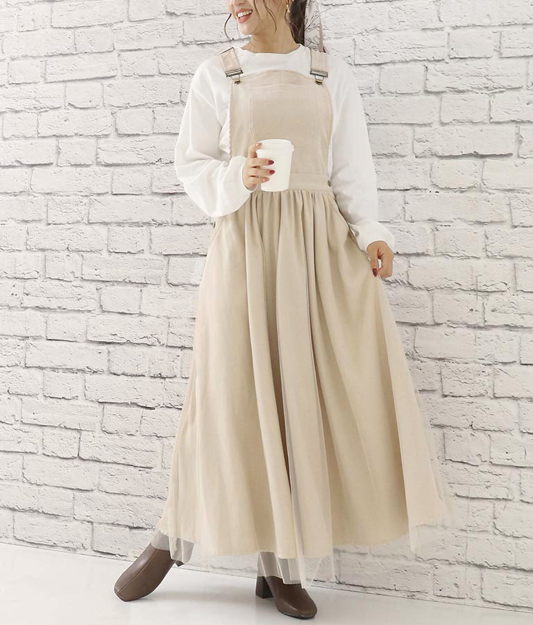 コーデュロイ×チュールデザインジャンパースカート