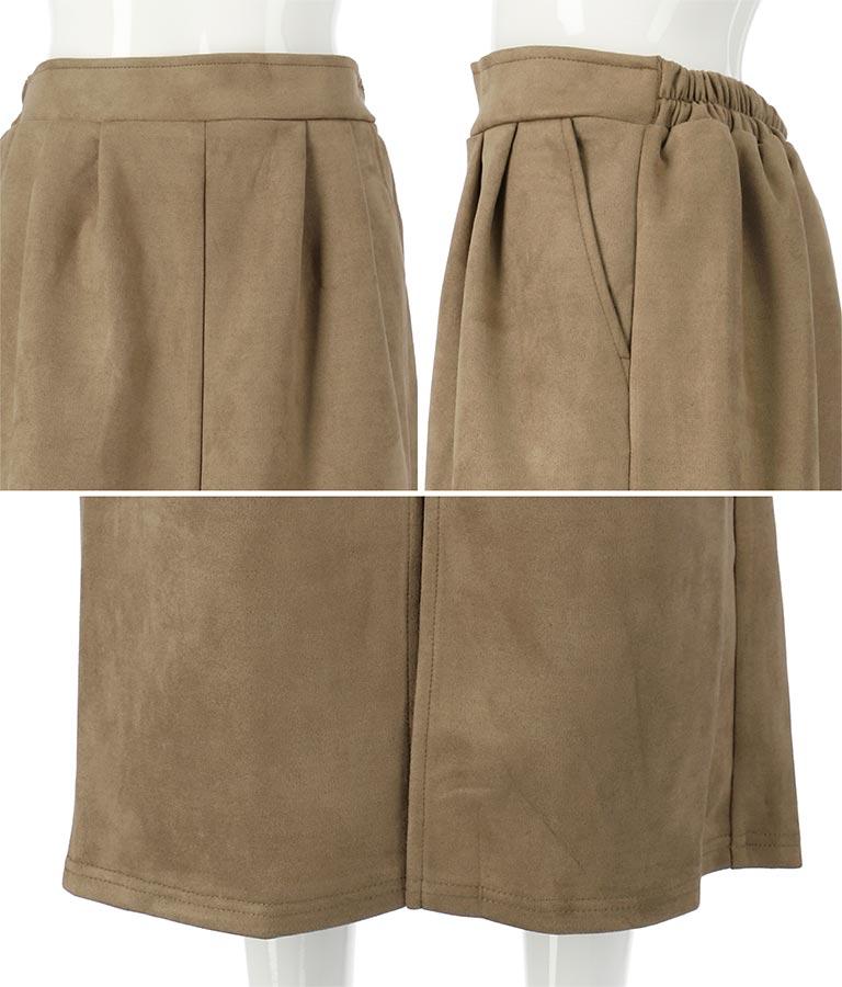 スエードポンチタックスカート(ボトムス・パンツ /スカート) | Alluge