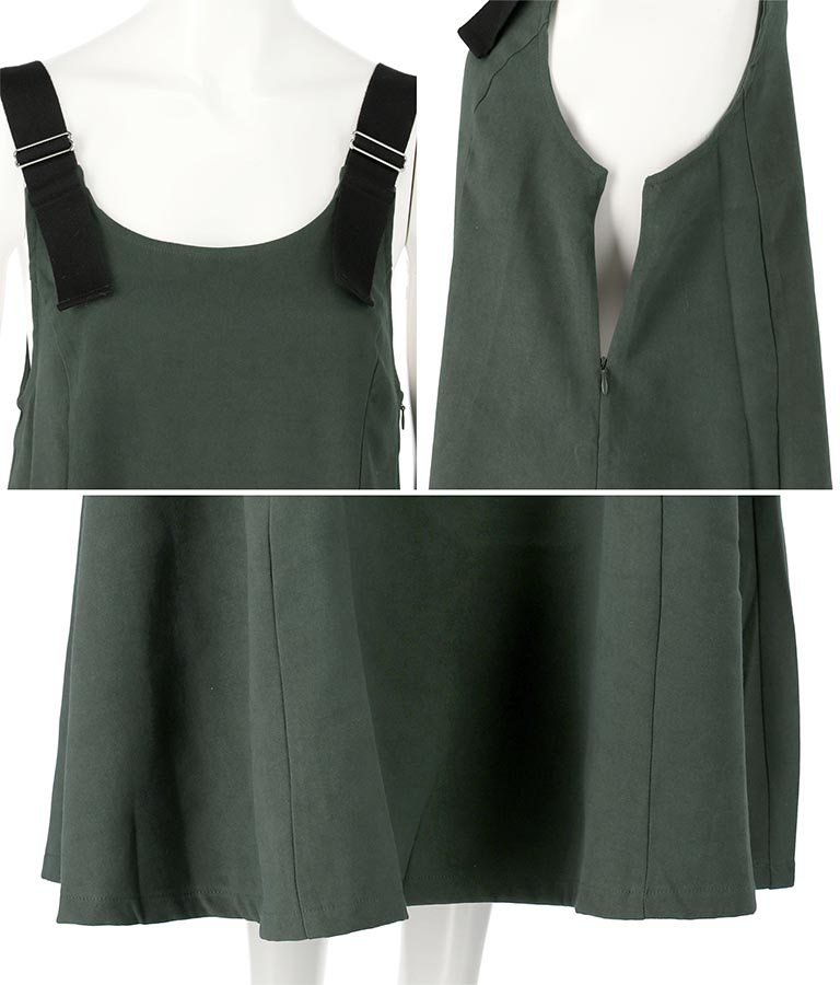 ピーチジャンパースカート(ワンピース・ドレス/ロングワンピ)   Alluge