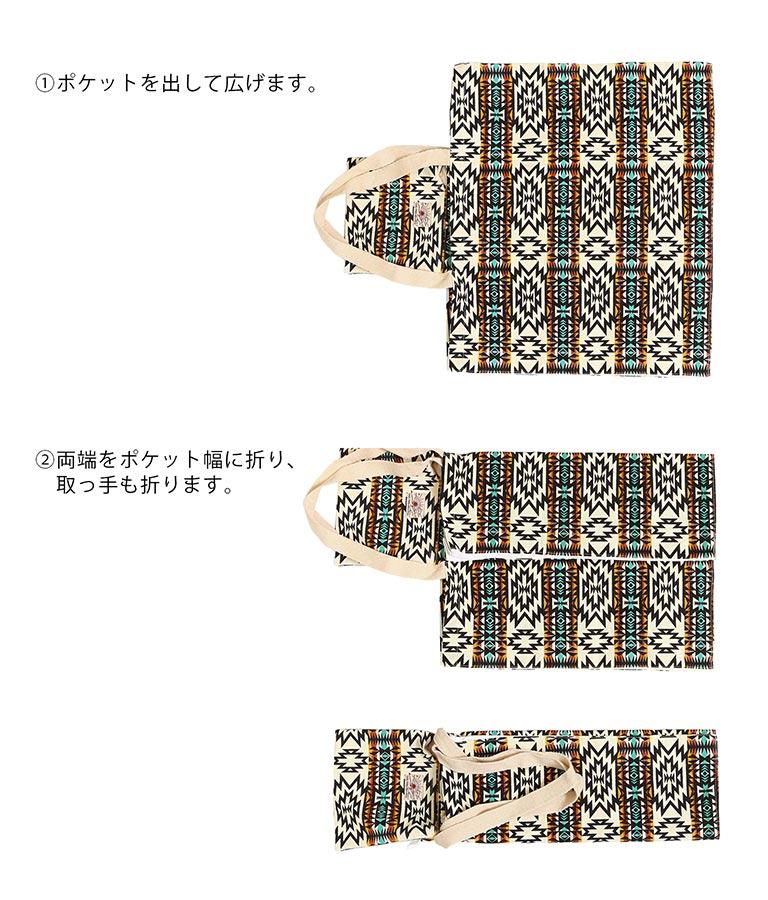 オルテガ柄エコバッグ(バッグ・鞄・小物/トートバッグ) | ANAP HOME