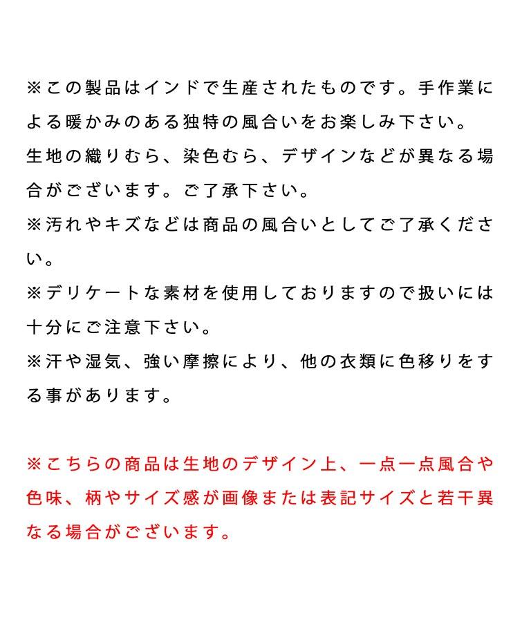 オルテガ柄ミトン(インテリア雑貨/キッチングッズ)   ANAP HOME