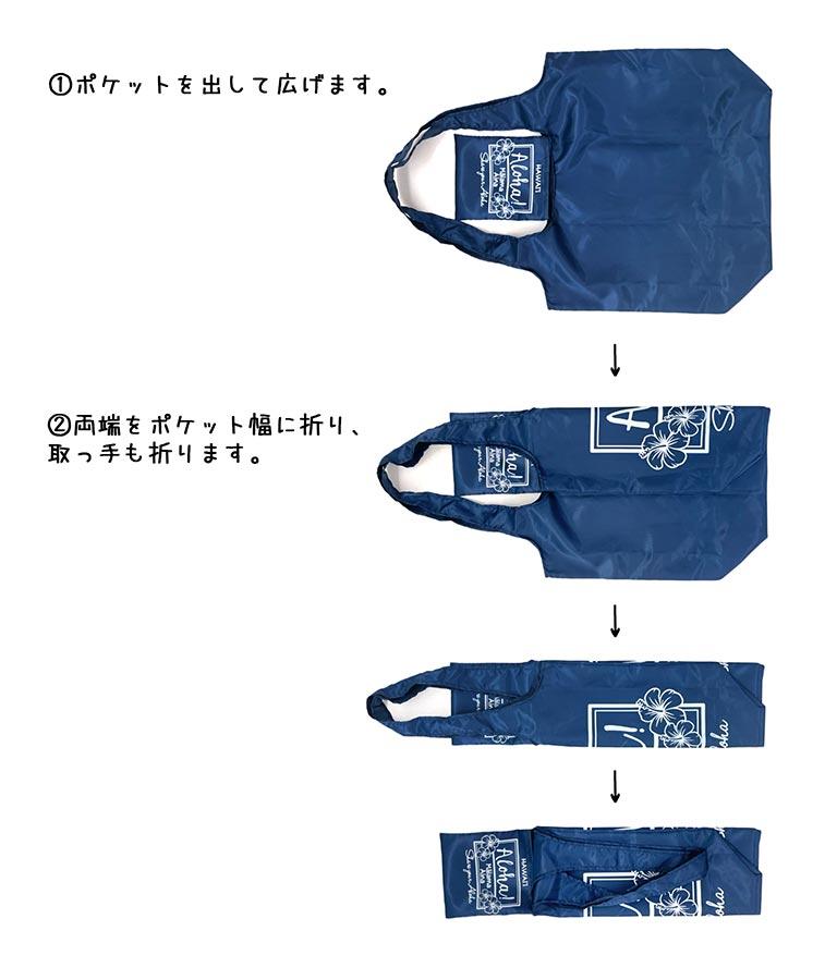 アロハエコバッグ(バッグ・鞄・小物/トートバッグ) | ANAP HOME