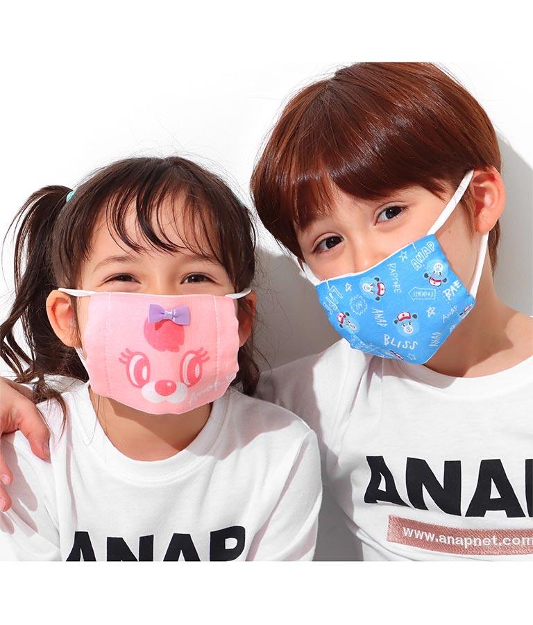 キャラクターマスク(Others/その他) | ANAP KIDS