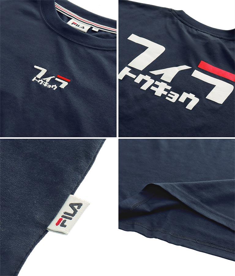FILAグラフィックTシャツ(トップス/Tシャツ) | FILA
