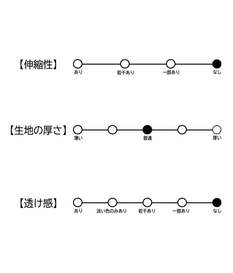 ボタンポイントフレアスラックスパンツ(ボトムス・パンツ /ロングパンツ) | CHILLE