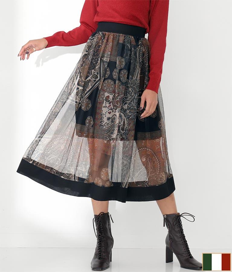 ブラックラインヘムペルシャ風柄チュールフレアスカート