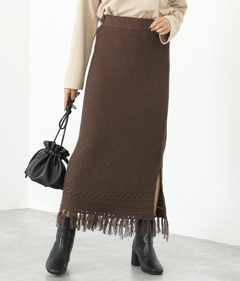 フリンジ付バルキーロングニットスカート