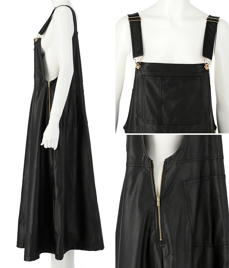 フェイクレザージャンパースカート(ワンピース・ドレス/ロングワンピ) | Alluge