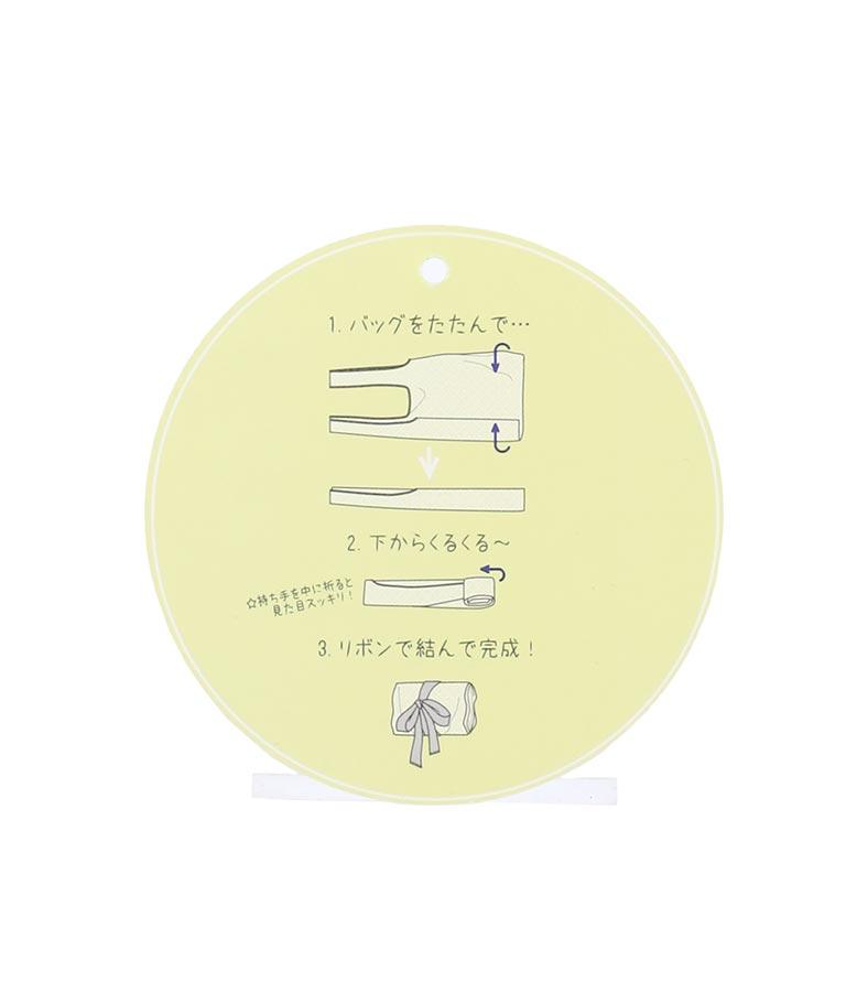 フェザージャガードシアーエコバッグ(バッグ・鞄・小物/ハンドバッグ) | Alluge