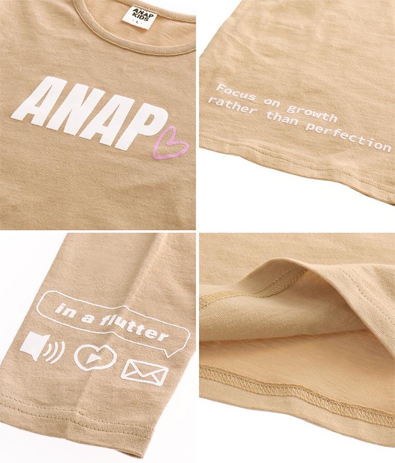 抗菌防臭アイコンプリントチュニック | ANAP KIDS