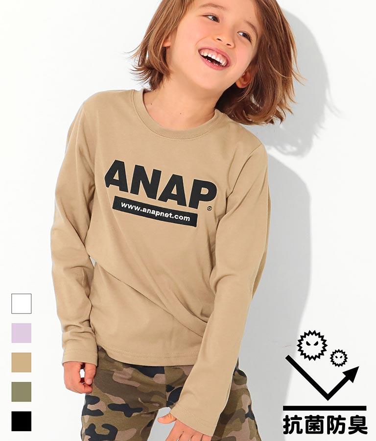 抗菌防臭アドレスロゴロンT | ANAP KIDS