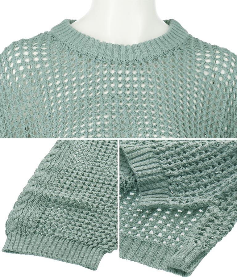 透かし編みワイドスリーブプルオーバー(トップス/ニット/セーター) | Alluge