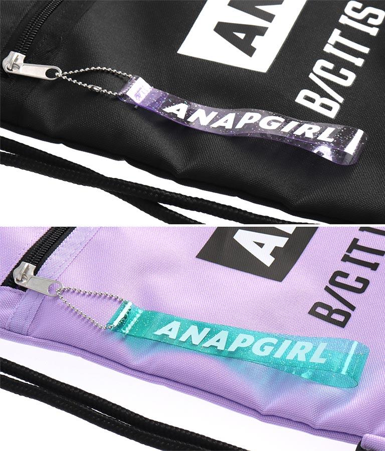 テープ付ナップサック(バッグ・鞄・小物/バックパック・リュック) | ANAP GiRL