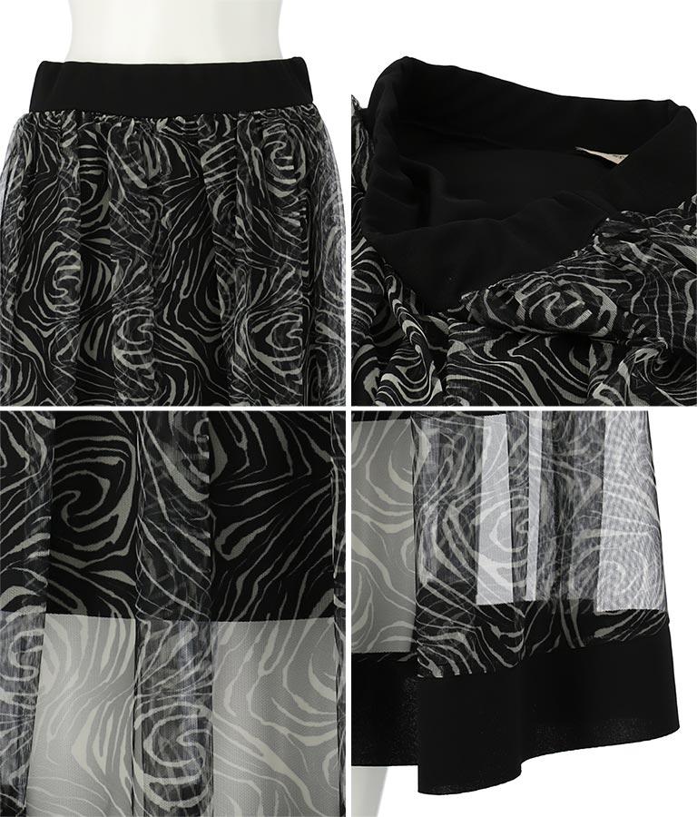 ブラックラインヘム渦巻き柄チュールフレアスカート(ボトムス・パンツ /スカート) | Settimissimo