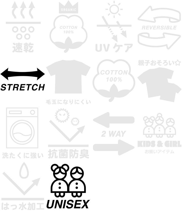 スーパーストレッチデニムパンツ(ボトムス・パンツ /ロングパンツ) | ANAP KIDS