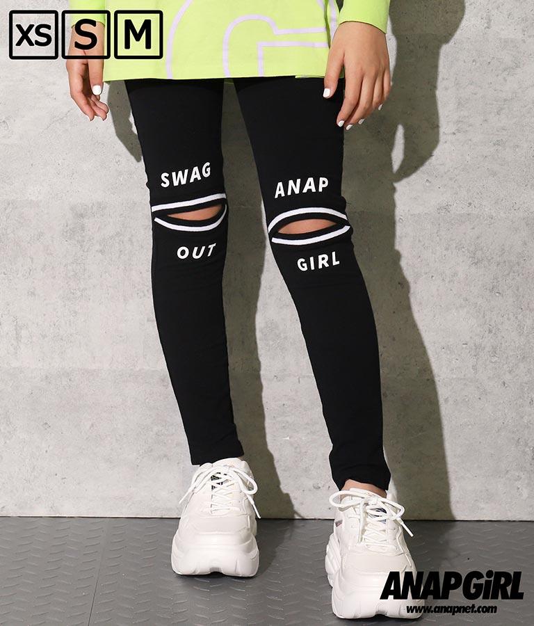 膝あきロゴレギンス(ボトムス・パンツ /レギンス) | ANAP GiRL